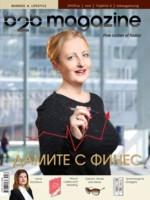 50_B2BMagazine_korica_300x392
