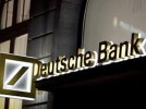 РАЗКАЗАЛИЯТ ЗА МАШИНАЦИИТЕ С ОТЧЕТИТЕ НА DEUTSCHE BANK СЛУЖИТЕЛ ОТКАЗА ОТПУСНАТИТЕ 8,25 МИЛИОНА ДОЛАРА