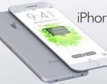 ВИДЕО НА НОВИЯ iPhone7