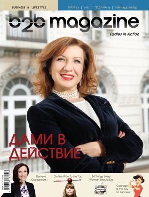 52_B2BMagazine_korica_300x398mm