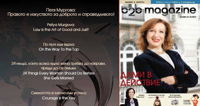 52_B2BMagazine_korica_660x350 (1)