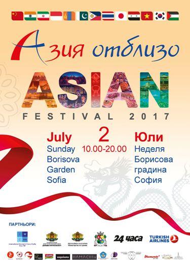 AsiaFest1