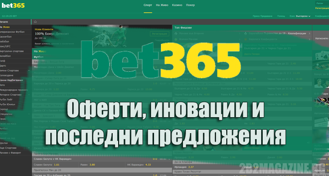 bet365-logo-site-bg