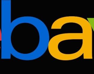 eBay предвижда бум от нови онлайн търговци от България в началото на 2018