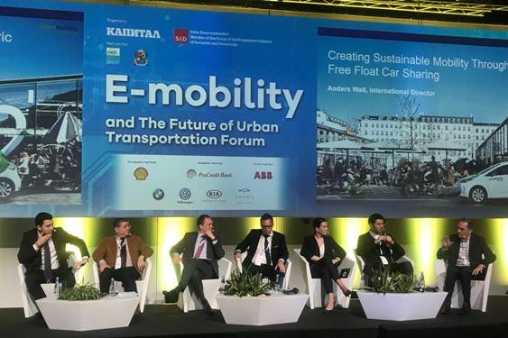 E-mobility conference