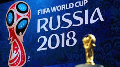 ПУБЛИКУВАНА Е ОФИЦИАЛНАТА ПЕСЕН НА FIFA 2018