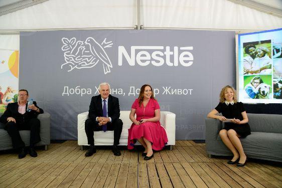 Nestle(2)