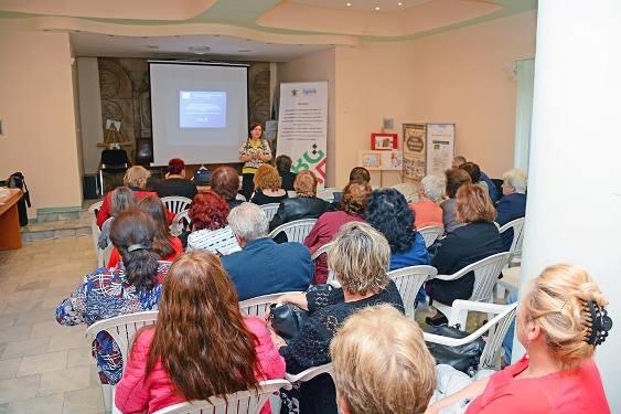 Програма Европа 2018 на Столична Община