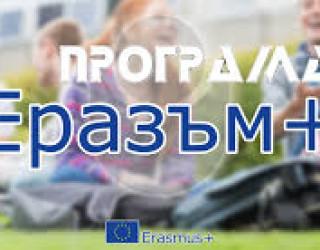 """Сдружение """"Обединени европейци"""" осъществи проект на тема: """"Възможности за развитие на младите хора на европейския трудов пазар"""""""