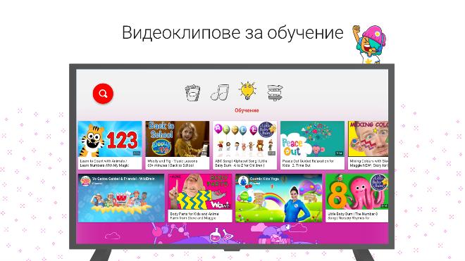 YouTube Kids 1