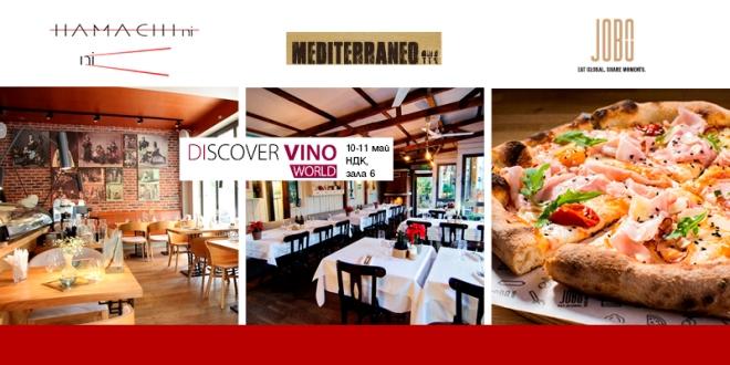 Discover Restoranti_800x400