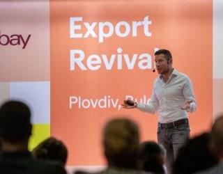 eBay стартира глобална програма за бизнес развитие в България