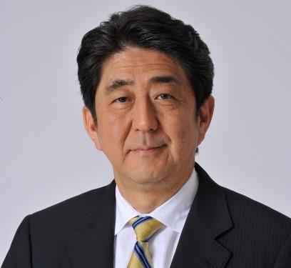 Shinzō_Abe_Official