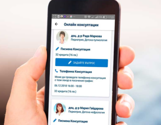 Електронната здравна платформа Consento стартира партньорство с Неоклиник