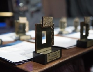 bb-team.org и eSky.bg обраха най-много награди в конкурса Сайт на годината 2019