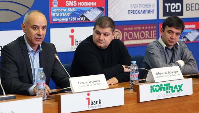 DobroslavDimitrov_GeorgiZahariev