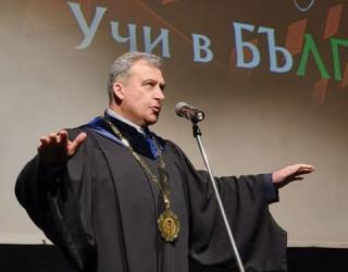 ПРОФ. Д-Р СТАНИСЛАВ СЕМЕРДЖИЕВ ОГЛАВИ НАТФИЗ ЗА ЧЕТВЪРТИ ПЪТ