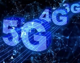 Ясен път към новия модел на глобализация: време за европейски реализъм 5G