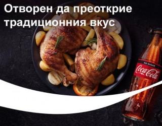 Кока-Кола предоставя безвъзмездно реклама в подкрепа на търговските партньори