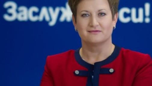 Милена Драгийска: Успяваме заедно