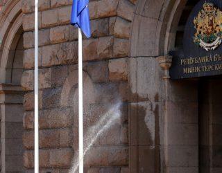 В отговор на ЕК: Правителството с план за фигурата на главния прокурор