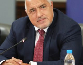 PM Boyko Borissov: Bulgaria is the Only EU Country Which Deficit Will Not Exceed 3%