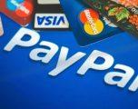 Мафията PayPal