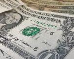 Защо Русия поддържа икономиката на САЩ