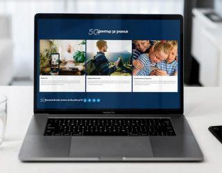 Теленор с мащабна информационна кампания за 5G