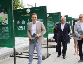 Каменица с изложба, свързваща историята на града с първата бира на България