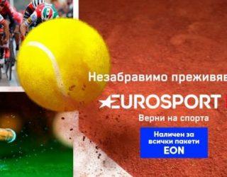 Vivacom стартира излъчване на Eurosport 4К и Diema Sport 3 HD