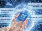 ONE wallet – мобилен портфейл от последно поколение